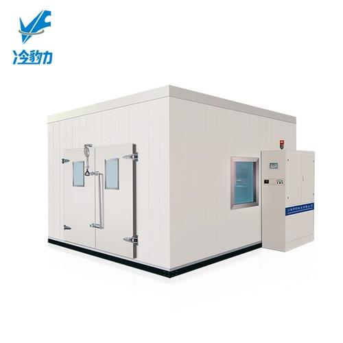 冷豹力 微型冷库 小型冷库 机械恒温库 冷库安装
