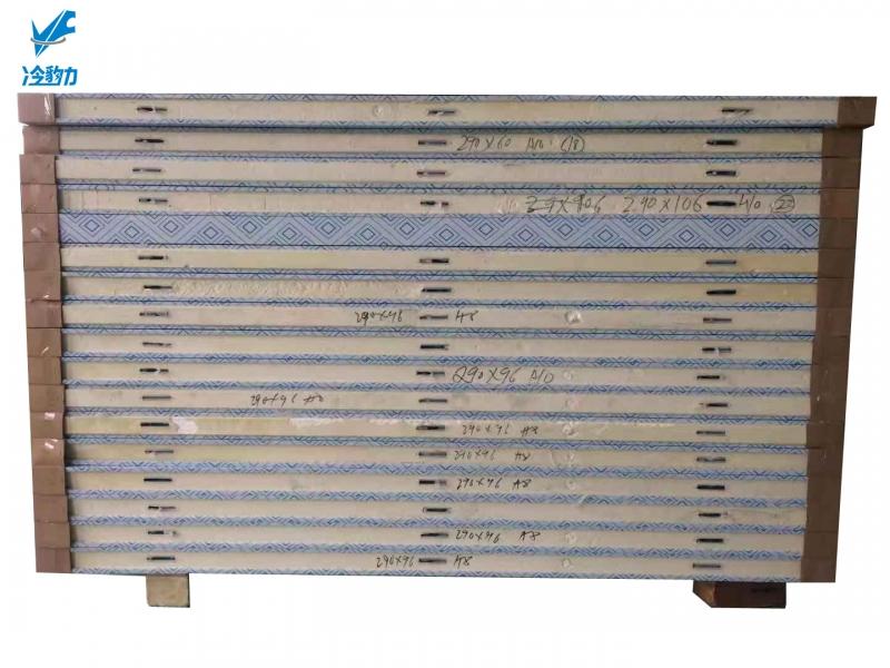 冷豹力 聚氨酯冷库板