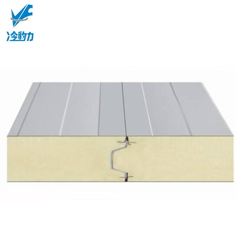 冷豹力 冷库板 聚氨酯冷库板 不锈钢冷库板