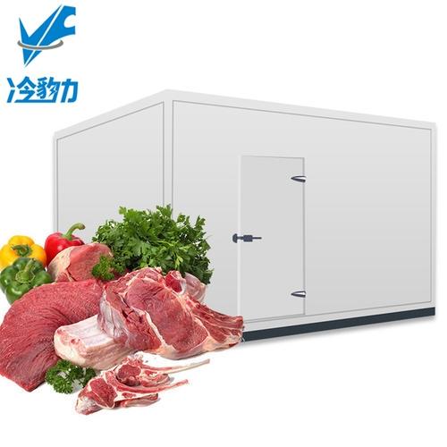 冷豹力 肉类冷库 蔬菜冷库