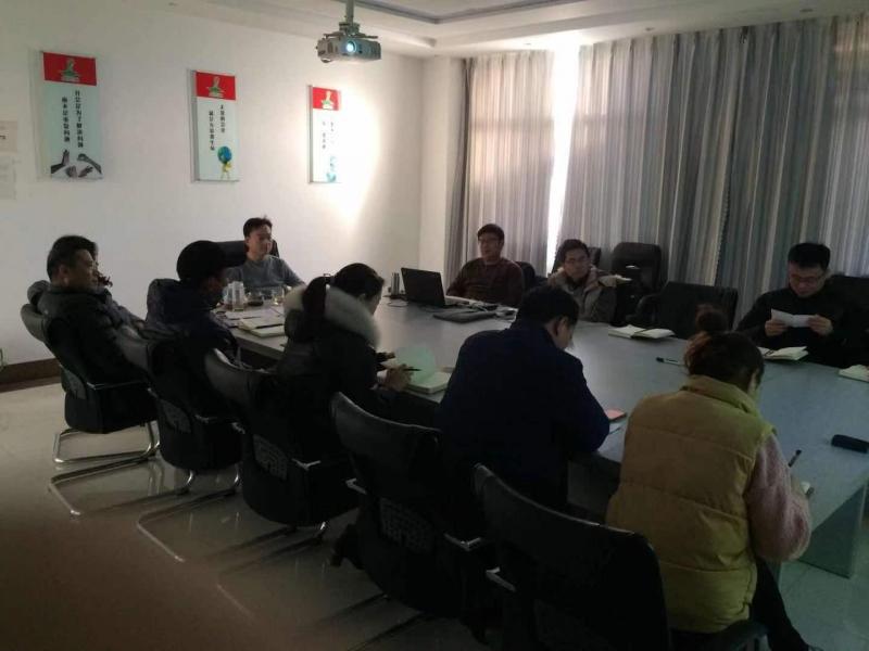 企业绩效考核培训会议